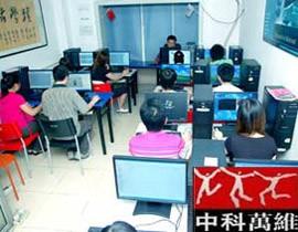 天津中科万维教育照片