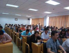 北京大立教育照片
