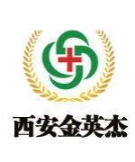 西安金英杰医学教育-王老师