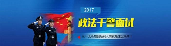 重庆华政教育-优惠信息
