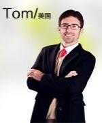 厦门英学国际教育-TOM