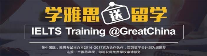 重庆美中国际-优惠信息
