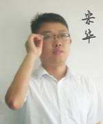 四川勤路教育-宋华