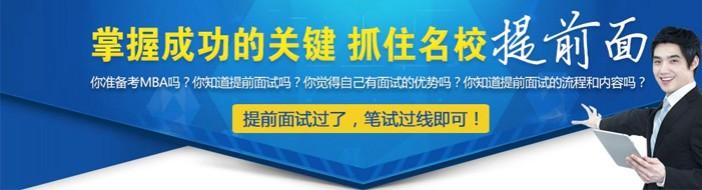 天津百川教育-优惠信息