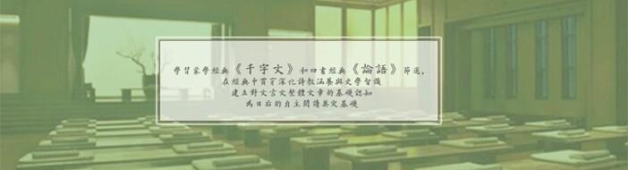 杭州麦蒙童学-优惠信息