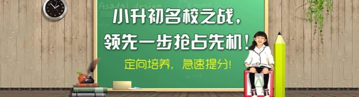 郑州捷登教育-优惠信息
