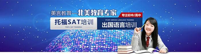 南京美言教育-优惠信息