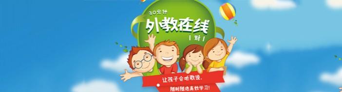 青岛老师好教育-优惠信息
