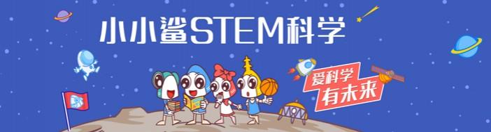 杭州鲨鱼公园儿童大学-优惠信息