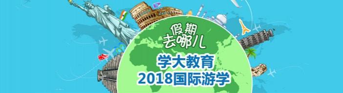 青岛学大教育-优惠信息