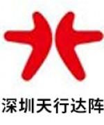 深圳天行达阵橄榄球学院-天行达阵橄榄球专业教师
