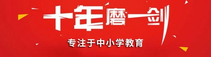 青岛博思教育-优惠信息