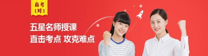 南京精锐·个性化-优惠信息