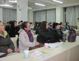 天津新希望培训学校照片