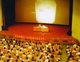 北京科教园注册会计师照片