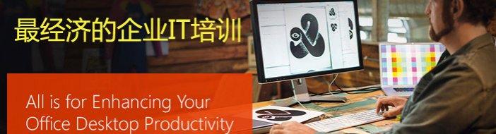 北京易迪思培训中心-优惠信息