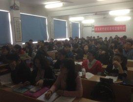 天津睿英教育照片