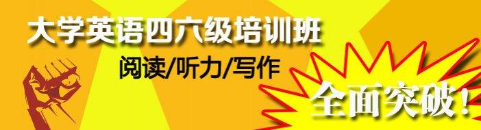 上海华浦教育-优惠信息
