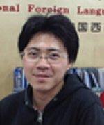 成都外国语专业学校 -宇宫老师