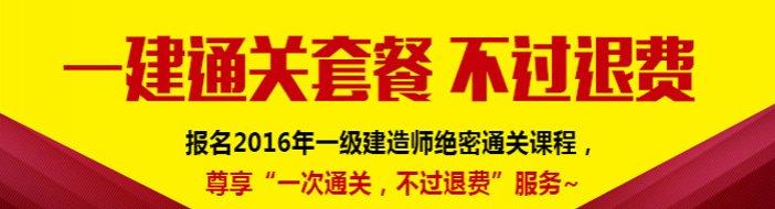 深圳太奇兴宏程-优惠信息