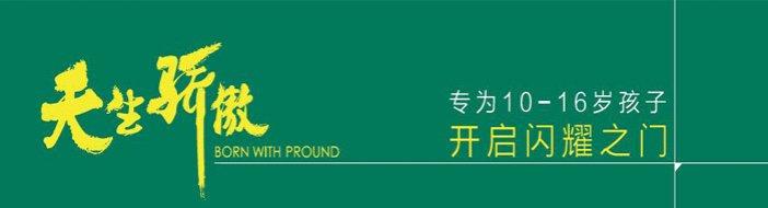 北京卓卷教育-优惠信息