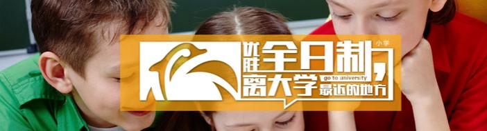 石家庄优胜教育-优惠信息