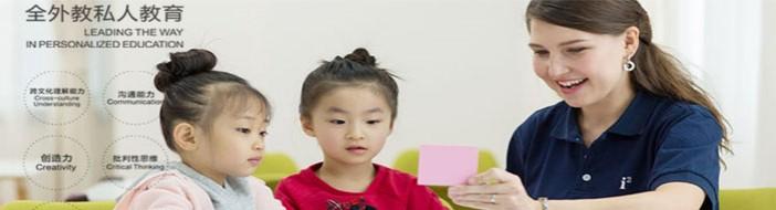 西安国际私塾-优惠信息