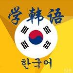 武汉韩语培训