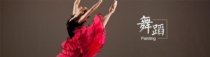 杭州舞佳舞蹈学校-优惠信息