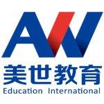 深圳美世教育
