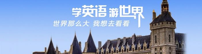 广州新希望教育-优惠信息