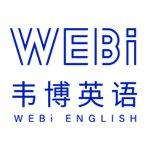 韦博国际英语(江苏)