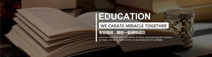 北京乔伊教育-优惠信息