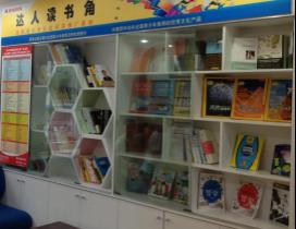广州京翰教育照片