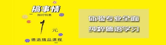 天津SEC欧语中心-优惠信息