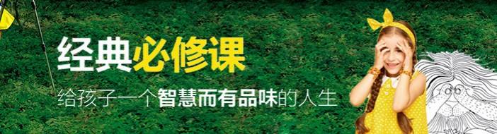 合肥杨梅红国际私立美校-优惠信息