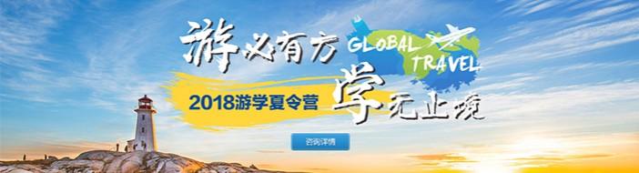 广州环球雅思-优惠信息