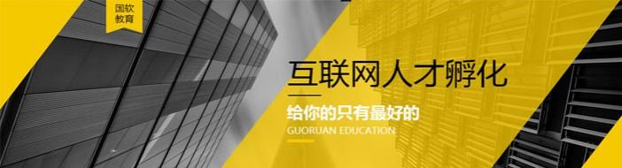 沈阳国软教育-优惠信息