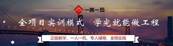 重庆一砖一瓦-优惠信息