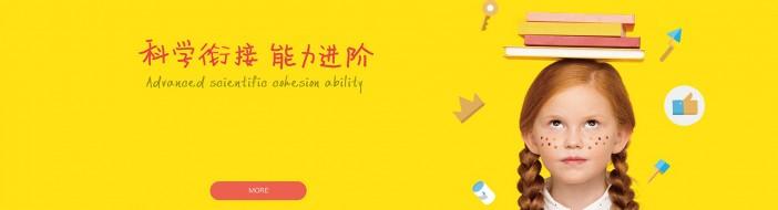 济南学易佳教育中心-优惠信息