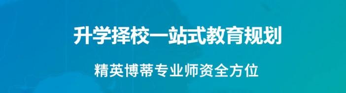 上海精英博蒂-优惠信息