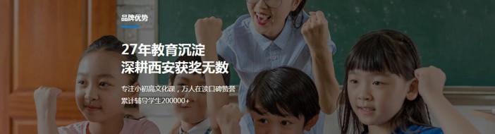 西安朴新杨健教育-优惠信息