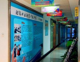 杭州正度教育照片