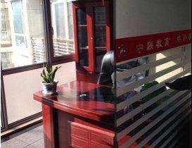 北京中联教育 照片