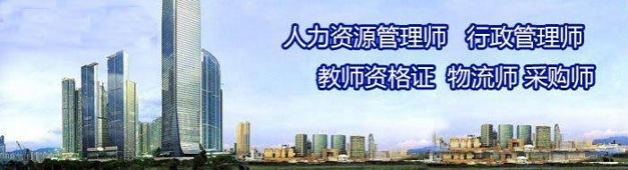 上海智慧教育-优惠信息