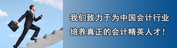 济南金烁通财务-优惠信息