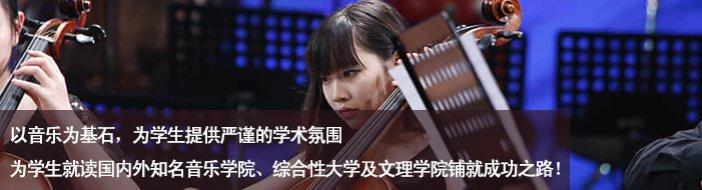北京中音鼎石学校-优惠信息