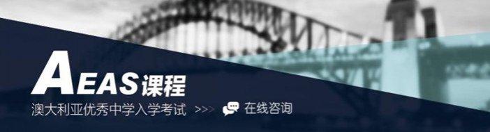 青岛中豪国际英语-优惠信息