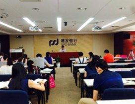 深圳优越教育照片