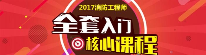 北京优路教育-优惠信息